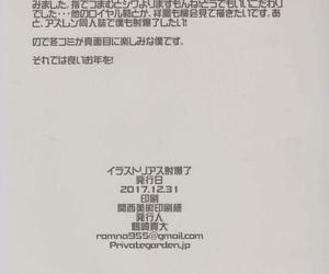 C93 Antisocial Garden Tsurusaki Takahiro Significant Shabaora Azur Lane English CrowKarasu