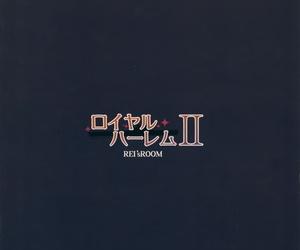 C97 REIs ROOM REI ROYAL Bagnio II Azur Whirl Chinese 女子力研究X無邪気漢化組
