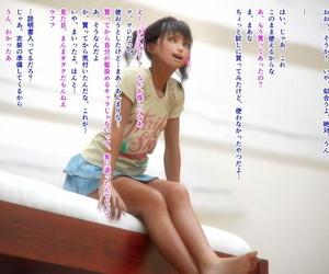 Sanma Kizoku Kuroneko ~Hiyakeato no Nokoru Mei ni Neko Cos Sasete- Untara Kantara~