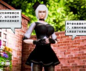 Yuyuko with the addition of Youmu's Skinsuit Adore