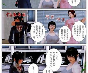 Kuraki A Cissified Doctor- a Nurse- plus a Possessor