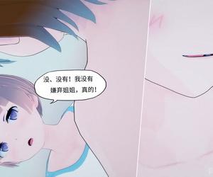 KABA 补习 Chinese - part 3