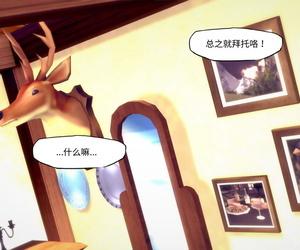 KABA 补习 Chinese