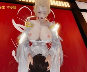 灰太狼 深宫贵妃 Chinese - fidelity 3