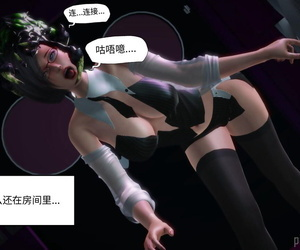 KABA 妥协 Chinese - part 2