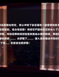 Madcat 全国性欲处理委员会004 中国語