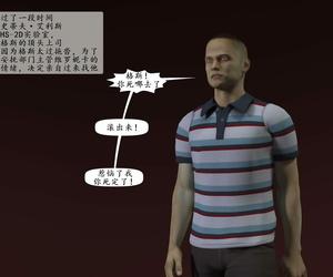 Telsis胶液泄露(K记翻译)