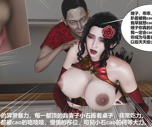 唐 《人善被人欺,妻善被人骑》上 Chinese - decoration 4