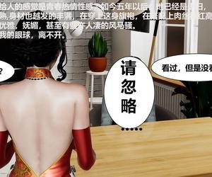 唐 《人善被人欺,妻善被人骑》上 Chinese