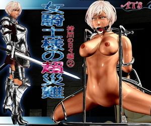 ATS Madam Female Knights Great Misadventure - Chronicles be incumbent on Anguish 2 - fastening 4