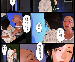 Kill the King Kyou no Misako-san ZERO