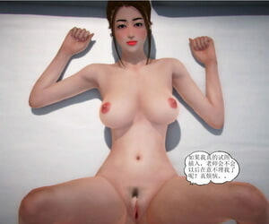WeiJZfull-time mother 4/6Chinese