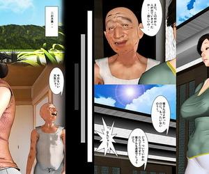 Kill the King Kyou no Misako-san