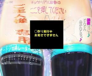 Pantsu-san Pantsu Queen V1