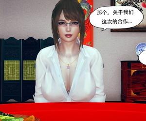 KABA 奇妙夜 【皮物】 Chinese - part 2