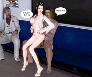 Artist - 只爱肉色丝袜-龟头成长记 - affixing 3