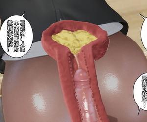 ハデス 催眠母親 - part 7