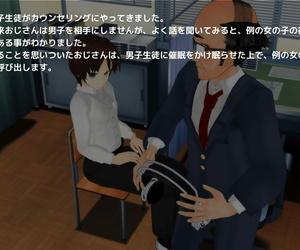 Zokubutsu Saimin Choukyou NTR Sono 4