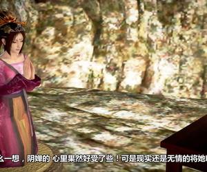 山野花和尚 - part 3