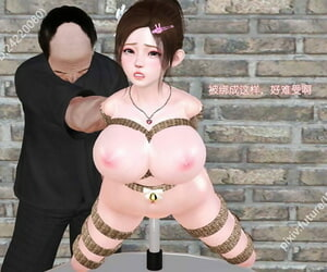 Pixiv HoneySelect future《化蝶》3、紧缚初试-断指之痛 (梦瑶) - part 2