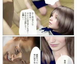 artman Akogare no Anoko-tachi to Houkago Kyousei Hook-up Kyoushitsu & Joshi Wc Hen
