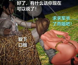 黄蓉襄阳后记013 - part 3