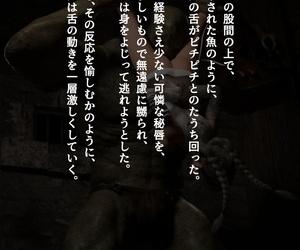 DigiPlant プリズンレコード ―淫獄のプリンセスエルフ― STAGE.1 - affixing 2