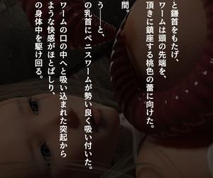 DigiPlant プリズンレコード ―淫獄のプリンセスエルフ― STAGE.1 - part 4