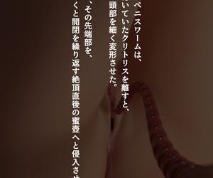 DigiPlant プリズンレコード ―淫獄のプリンセスエルフ― STAGE.1 - attaching 5