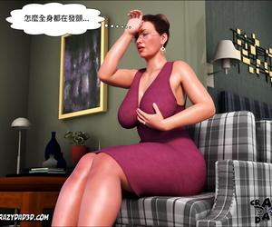 Asinine Dad The Grandma 1 Chinese 牛肉麵超燙個人漢化 - ornament 2