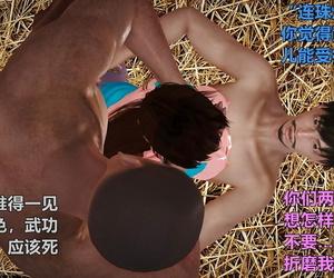 黄蓉襄阳后记017
