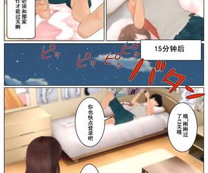 Tiraツレの姉貴 - part 3