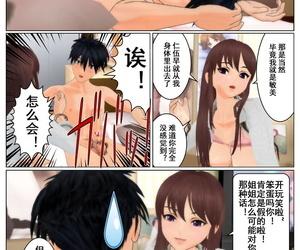 Tiraツレの姉貴 - part 4