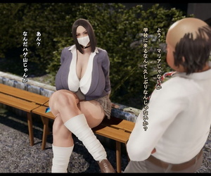 Tagosaku ギャル×進級試験