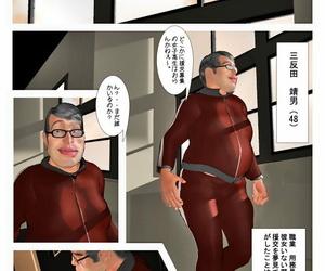 Kill the King!! Tsugou no ii Onna no Nichijou
