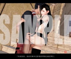 AYA3D ?? � ???? Final Fantasy VII