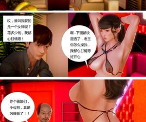 绅士皇帝刘子业 绿帽王完结 Chinese