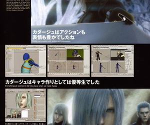 Crowning blow Fantasy VII Advent Children -Reunion Files- - fidelity 2