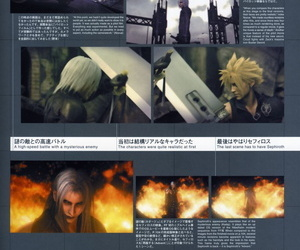 Crowning blow Pipedream VII Advent Children -Reunion Files- - part 4