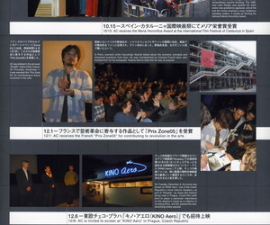 Final Fantasy VII Advent Children -Reunion Files- - part 6