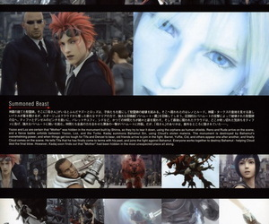 Finishing touch Fantasy VII Advent Children -Reunion Files- - part 7