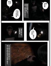 豆腐花 永远之爱——序+第1章 Chinese - part 2