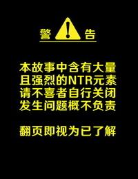 豆腐花 永远之爱——序+第1章 Chinese