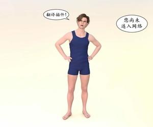 Tom Reynolds TransNet - 虚拟聊天室 Chinese K记翻译