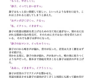 Briz-Brause 白鳳院家の性事情-1 〜口淫・熟女セックス・性交教師子宮姦 編〜