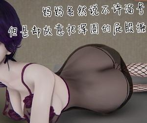 淫乱的妈妈 1-4 - part 3