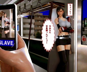 Tifa on Underpass