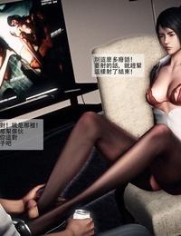 熊貓紳士 熊猫代工 Chinese - part 2