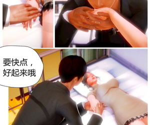 AA Daimaou 欲望爱母 Chinese - part 6