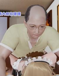 网红女神的淫乱生活其一 Chinese - part 4